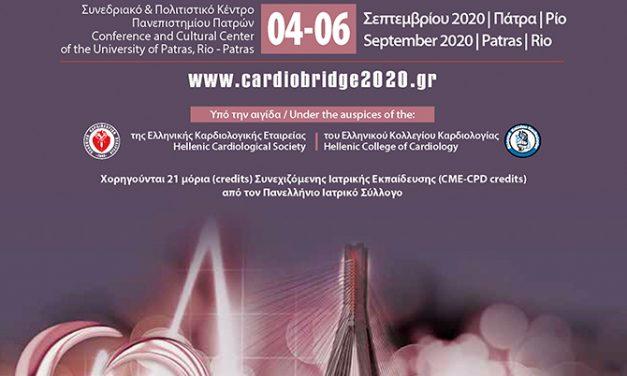 18ο ΚΑΡΔΙΟΛΟΓΙΚΟ ΣΥΝΕΔΡΙΟ (με διεθνή συμμετοχή) Γέφυρα Καρδιολογίας 2020