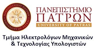 Πρόσκληση Εκδήλωσης Ενδιαφέροντος του Τμήματος Ηλεκτρολόγων Μηχανικών και Τεχνολογίας Υπολογιστών για εισαγωγή Υποψηφίων Διδακτόρων