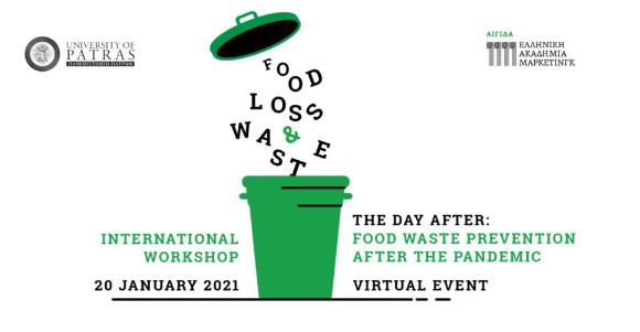Food Loss and Waste International Workshop – «Η επόμενη ημέρα: Η πρόληψη της σπατάλης τροφίμων μετά την πανδημία»