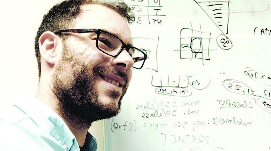 Γιάννης Σταθόπουλος, απόφοιτος του Τμ. Φυσικής του Πανεπιστημίου Πατρών: «Βρίσκοντας όγκους με έναν αλγόριθμο» στο CERN